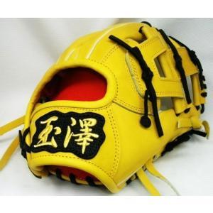 硬式グラブ タマザワ(TAMAZAWA) カンタマ!シリーズ 内野手用 5-1 黄色/黒革紐|maesupo