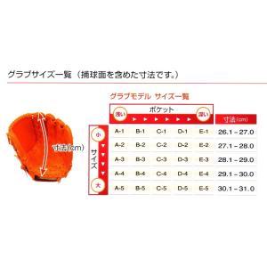 硬式グラブ ハイゴールド(HI-GOLD) 技極(わざきわめ)プロフェッショナルシリーズ 投手用(左投げ) WKG-1051 カラー/オレンジ (特製専用ケース付き)|maesupo|04