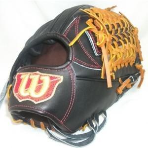 限定硬式グラブ ウィルソン(Wilson) Wilson Staff DUALシリーズ 外野手用 WTAHWDD8F カラー/ブラックSS (背面部スーパースキン)|maesupo
