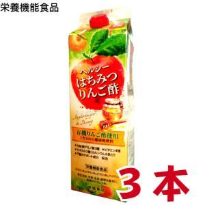 ヘルシーはちみつりんご酢 3本 旧 トキワおいしいりんご酢 常盤薬品 ノエビアグループ