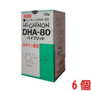 ハイ チノンDHA−70 ハイブリット 120粒 6個 備前化成 ハイ チノン DHA
