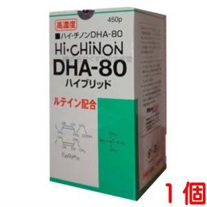 ハイ チノンDHA-70 ハイブリッド 450粒 1個 備前化成 ハイ チノン DHA お徳用