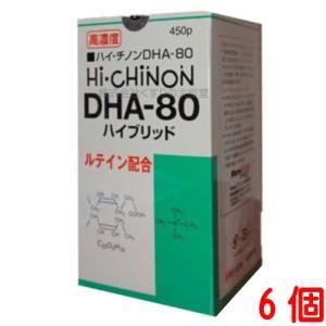 ハイ チノンDHA-70 ハイブリッド 450粒 6個 備前化成 ハイ チノンDHA お徳用