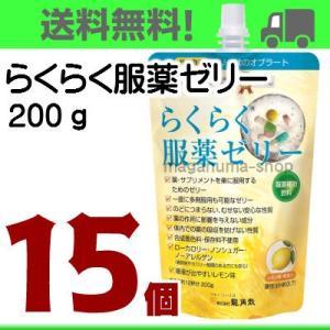 らくらく服薬ゼリー 200g 15個 龍角散 ...の関連商品3