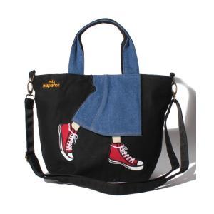 【ラプラスボックス(レディース)】mis zapatos ロングスカートミニショルダー|MAGASEEK PayPayモール店