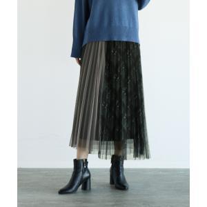 【ラシュッド】[RADIATE] チェック切替チュールスカート MAGASEEK PayPayモール店