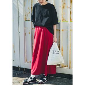 【ハコ】日々に彩りをプラス!おしゃれ度と気分を上げてくれる綺麗色スカート MAGASEEK PayPayモール店