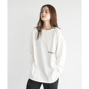 【ラシュッド】[RADIATE] 【手洗い可】転写ロングTシャツ|MAGASEEK PayPayモール店