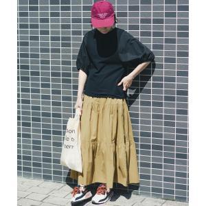 【ハコ】シンプルトップスと合わせるだけで大人カワイイが完成する ティアードマキシスカート MAGASEEK PayPayモール店