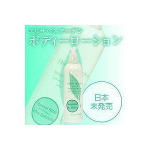 64%OFF 日本未発売!エリザベスアーデンE.ARDEN グリーンティ バス&シャワージェル 500ml|magasin