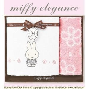 西川リビング2287-72976 miffy eleganceバス ウォッシュタオルセット |magasin