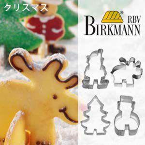 クッキー型スタンドアップシリーズ クリスマス/動物/ファミリー  //クッキー抜き型/型抜き/洋菓子の型/|magasin