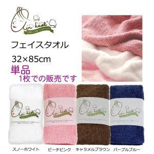 肌に優しい超吸水 エアーかおる フェイスタオル 特許を取得した魔法のタオル 単品 日本製 浅野撚糸 おぼろタオル 吸水性|magasin