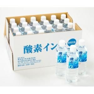 酸素インO2 酸素水500ml×24本/直送品 代引き不可/FR|magasin