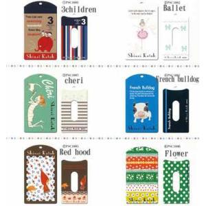 ShinziKatoh(シンジカトウ) パスケース/メール便可/キュート/かわいい/イラストレーター/クリエイター/ICカード/S|magasin