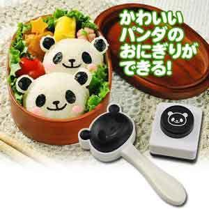 おにぎりぬき型 パンダおにぎりセット /お弁当/抜き型/かわいい/人気/おにぎり型/動物 magasin