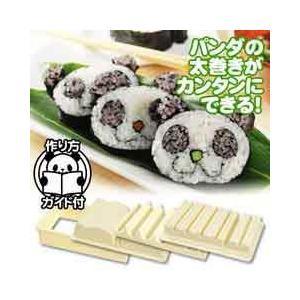 太巻き寿司 パンダのバンダ /お弁当/抜き型/かわいい/人気/おにぎり型/動物 magasin