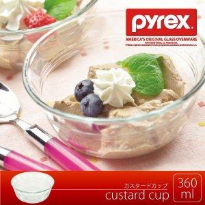 PYREXパイレックス カスタードカップ 360ml CP-8502|magasin