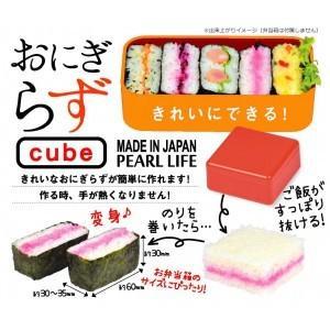 おにぎらずcube Box /パール金属 magasin