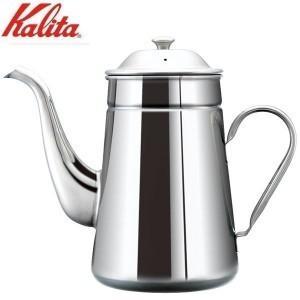 丈夫で保温性が高い、ステンレス製のコーヒーポットです。 注ぎ口が細いのでハンドドリップに適しています...