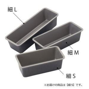 パウンドケーキ型 細 S|magasin