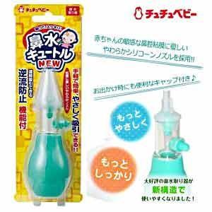鼻の中がよく見えるから簡単に吸引でき、しかも粘膜にやさしいシリコーンノズルを使用。 お出かけ時にも便...