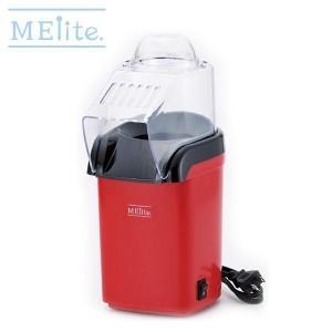 MElite(メリート) ポップコーンメーカー MM-9512|magasin