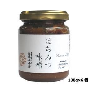 近藤養蜂場 はちみつ味噌 130g×6個/直送品 代引き不可 食品につき返品不可/FR
