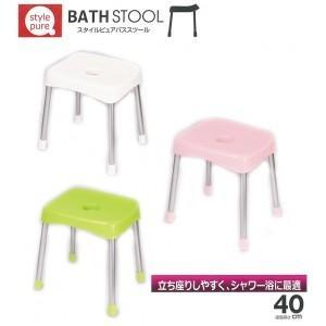 スタイルピュア バススツールワイド40cm バスチェア 風呂イス 風呂いす 風呂椅子 シャワーベンチ|magasin
