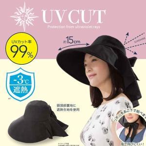 紫外線をしっかりガード!遮熱エレガントつば広帽子 ハット レディース おしゃれ デザイン 日差しを避ける|magasin
