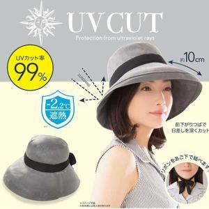 紫外線をしっかりガード!軽量遮熱ステンレス帽子/ハット/レディース/|magasin
