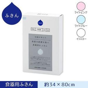 DR.C医薬 ハイドロ銀チタン(R) ふきん用 2枚組/抗菌/清潔/ブランド/日本製/ magasin