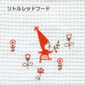Shinzi Katoh(シンジカトウ) ふきぴか キッチンクロス ベーシック コットン 皿ふき ディッシュクロス 台ふき ふきん|magasin