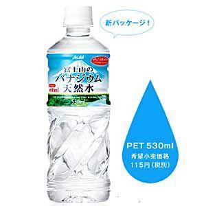 アサヒ 富士山のバナジウム天然水PET530ml×24本(アサヒ飲料)【特価】別途運賃756円・キャンセル不可・返品不可|magasin