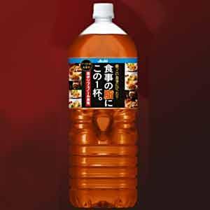 アサヒ 食事の脂にこの1杯。PET2L×6本(アサヒ飲料)【特価】別途運賃756円・キャンセル不可・返品不可|magasin
