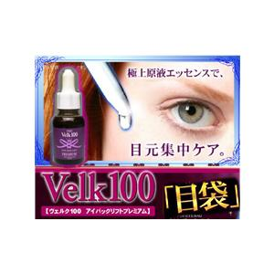 目袋のたるみや目の下のタルミ、目元エステ ヴェルク100アイ...