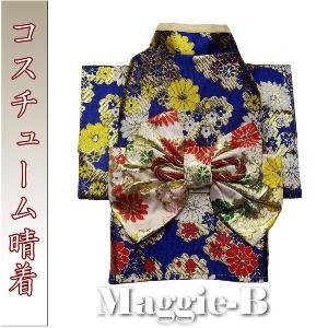 ペット用品 犬 コスチューム犬服 晴着 和服 紺