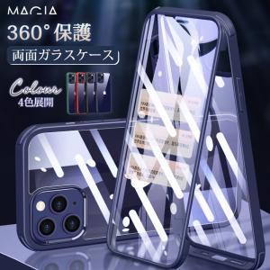 iphone12 ケース 両面ガラスケース 360°保護  iphone12 mini ケース iphone12 pro ケース iphone12 pro max ケース iphone 11 pro max ケース