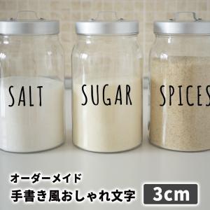■サイズ:3cm ■素材:ポリ塩化ビニル ■貼り付け場所:部屋、窓、浴室、トイレ、冷蔵庫、キッチン、...