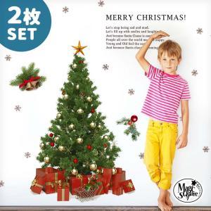 クリスマスツリー ウォールステッカー クリスマス...の商品画像