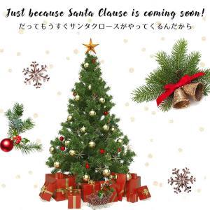 クリスマスツリー ウォールステッカー クリスマ...の詳細画像2