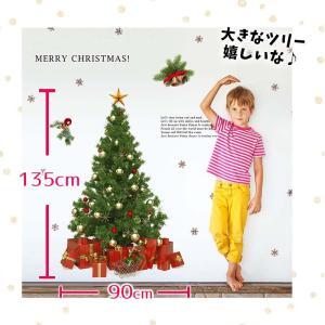 クリスマスツリー ウォールステッカー クリスマ...の詳細画像3