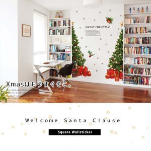 クリスマスツリー ウォールステッカー クリスマ...の詳細画像4