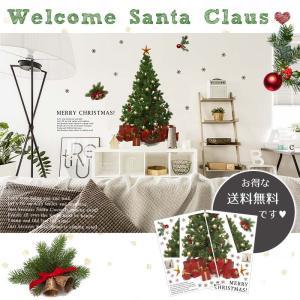 クリスマスツリー ウォールステッカー クリスマ...の詳細画像5