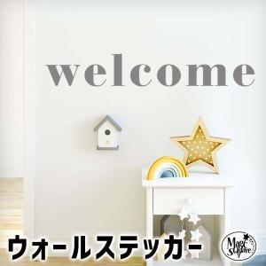 ウォールステッカー はがせる シール 壁紙 英字 モノトーン インテリア 雑貨 welcome(大)