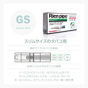 日本製 禁煙グッズ キープパイプ 離煙パイプ31番の10本入り magical-inc 03