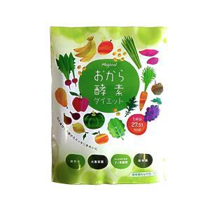 ダイエット食品 おから 酵素 ダイエットスムージー 送料無料 お試し 5包|magical-inc