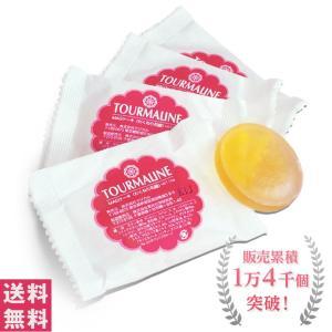 洗顔石鹸 トルマリンミニケーキ10g×5個セット magical-inc