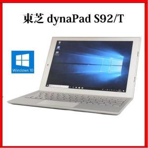 タブレット タブレットPC 中古パソコン 東芝 12型 dynapad Sシリーズ S92/T At...