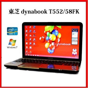 ノートパソコン ノートPC 中古パソコン 東芝 15.6型 dynabook T552/58FK C...